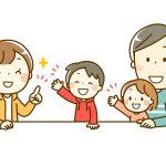 家族会議をしているイラスト