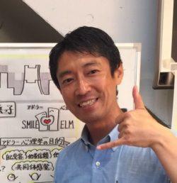 新田パパの写真