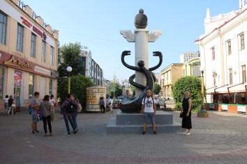 Denkmal auf der Arbat