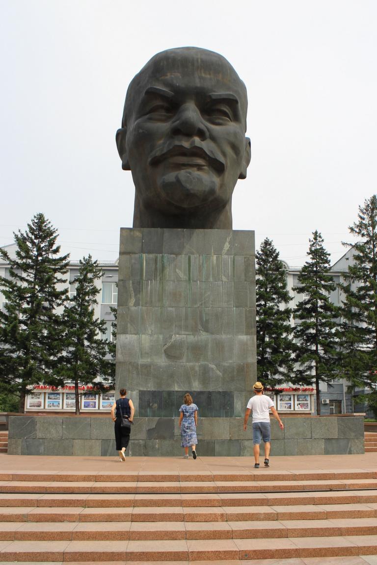 Lenin Denkmal