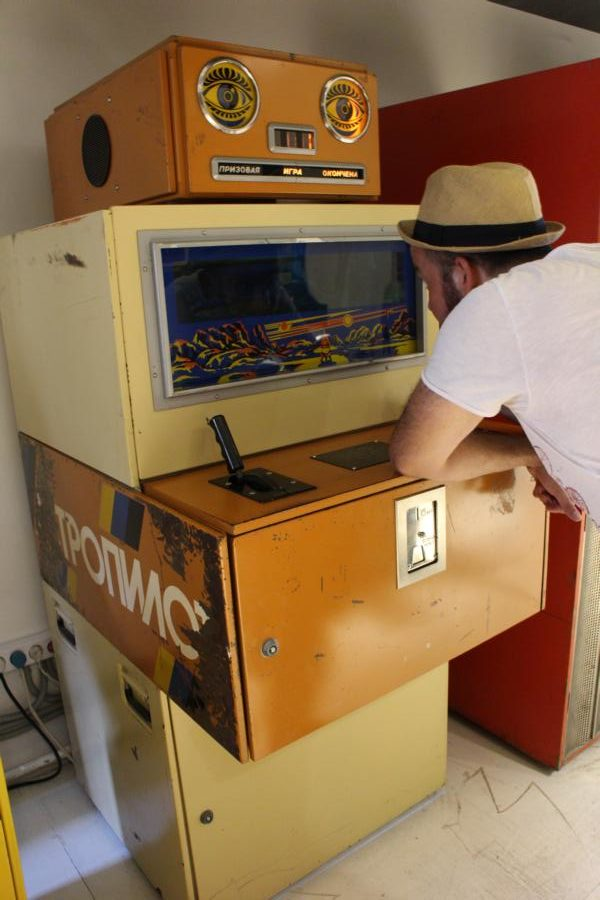 Spielautomatenmuseum