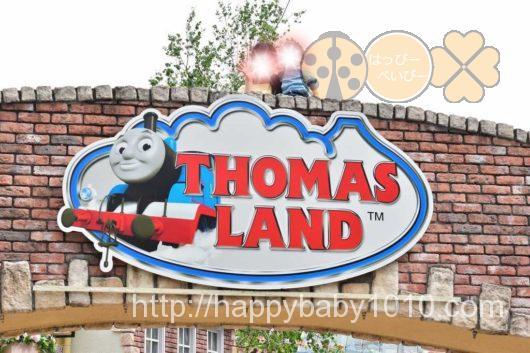 トーマスランド 無料 2歳 写真