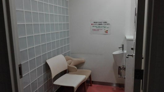 東武鉄道博物館 授乳室