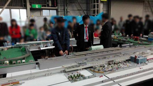 メトロファミリーパーク 鉄道模型運転体験