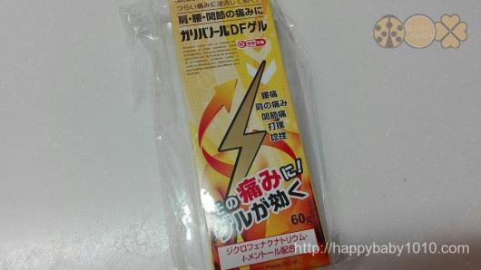 ドラッグストアショー 新商品 日本家庭薬協会