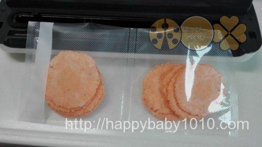 ピタント 小分け フードシーラー お菓子2 エビせんべい