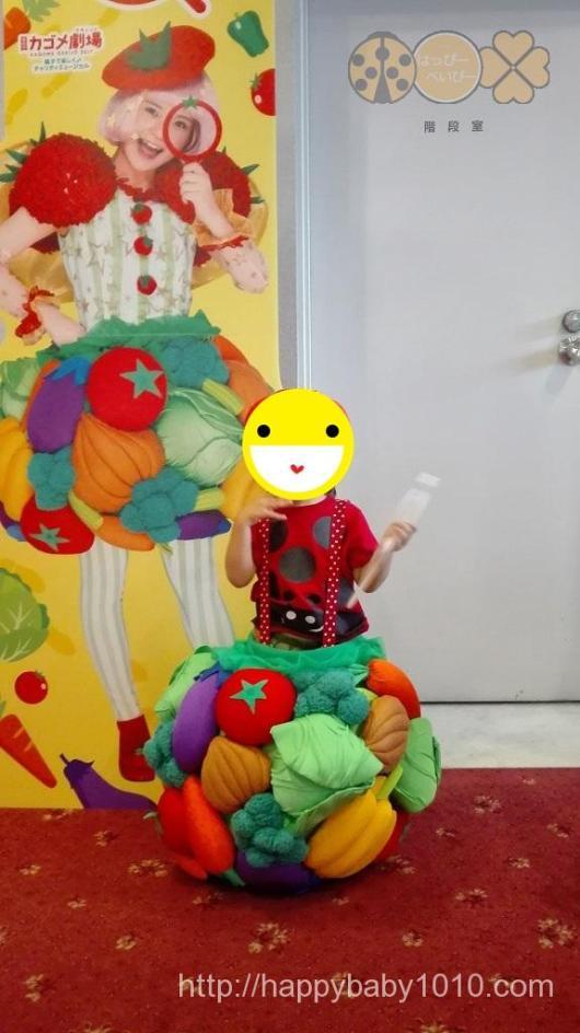 カゴメ劇場 会場レポート ミュージカル 当選 お土産3