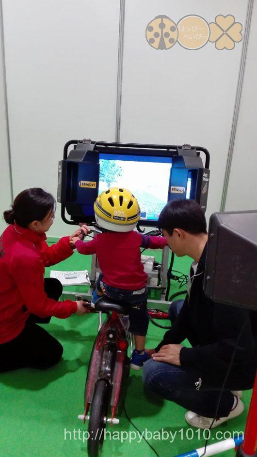 ベビー・キッズ&マタニティショー2017 会場内 販売品 自転車