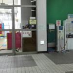 荒川スポーツセンター キッズルーム 券売機