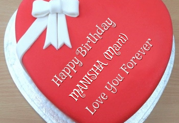 Birthday Cake Image Name Manisha The Galleries Of Hd Wallpaper