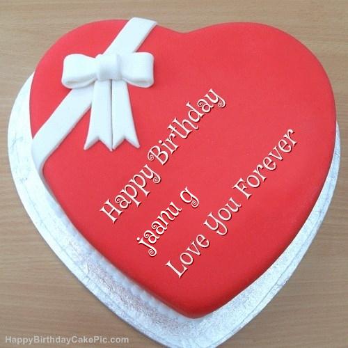 Happy Birthday Janu Cake Hd Pic Reviewwalls Co