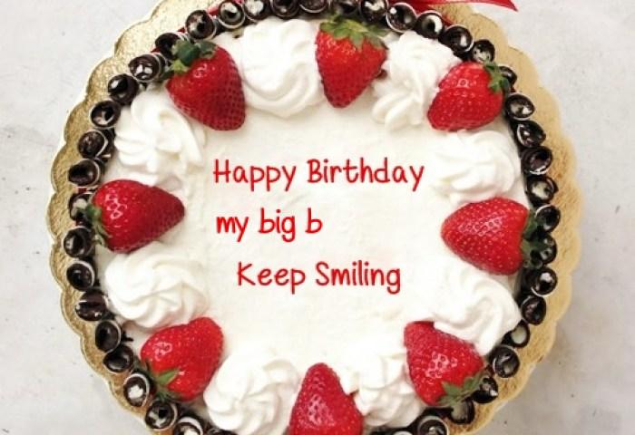 Happy Birthday Cake For Girlfriend Or Boyfriend For My Big B