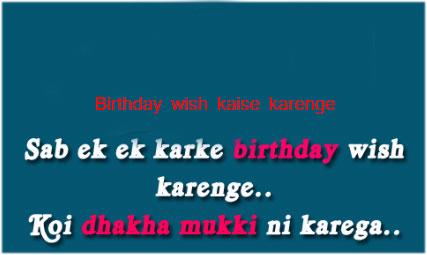 birthday-jokes-sms