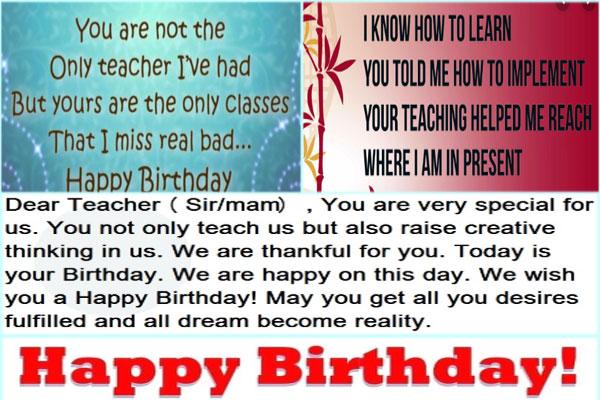 Birthday-wishes-for-teacher