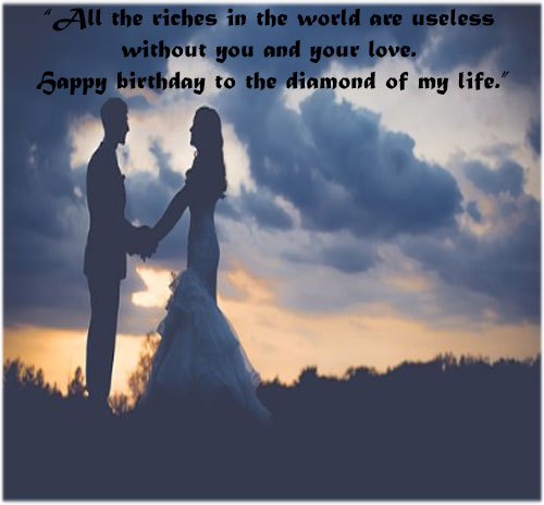 Birthday wishes for wife images pics wallpapers photo hd download