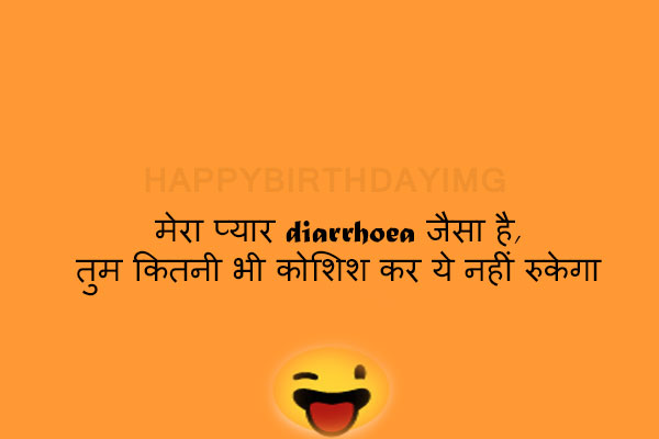 Pick-up-lines-for-Unknown-Girls-in-Hindi