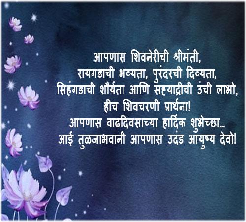 Birthday status in marathi for sister whatsapp status image दिदीबहिनीला वाढदिवसाच्या शुभेच्छा
