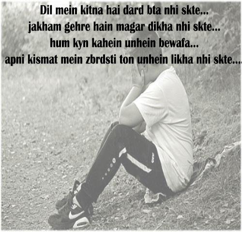 Sad DP for whatsapp profile in hindi girlfriend