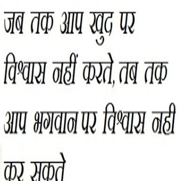Whatsapp DP Images quotes hindi status