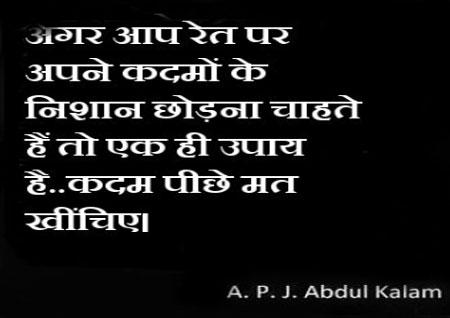 Whatsapp DP Images hindi status