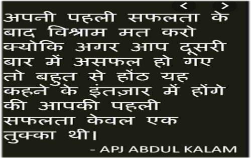 Hindi Whatsapp DP profile images download