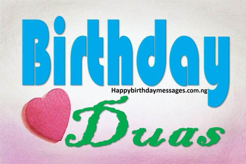 Islamic Birthday Duas