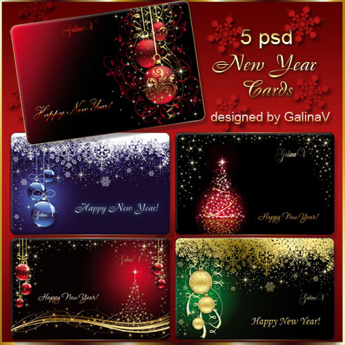 Electronic Greeting Card Day