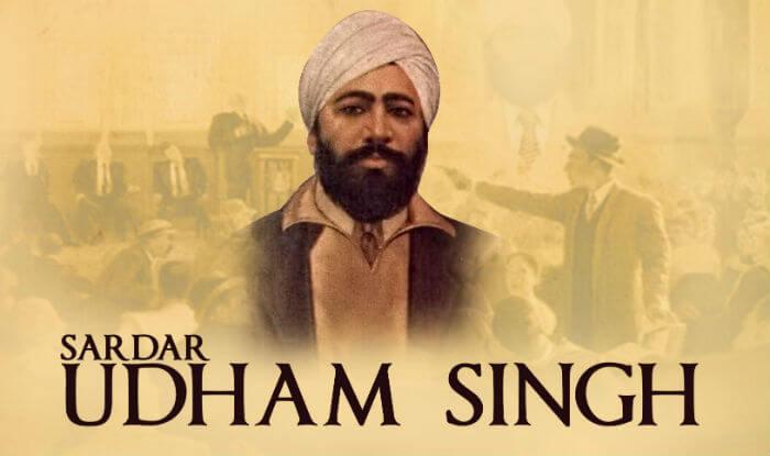 Shaheed Udham Singh's Birthday – December 26, 2017