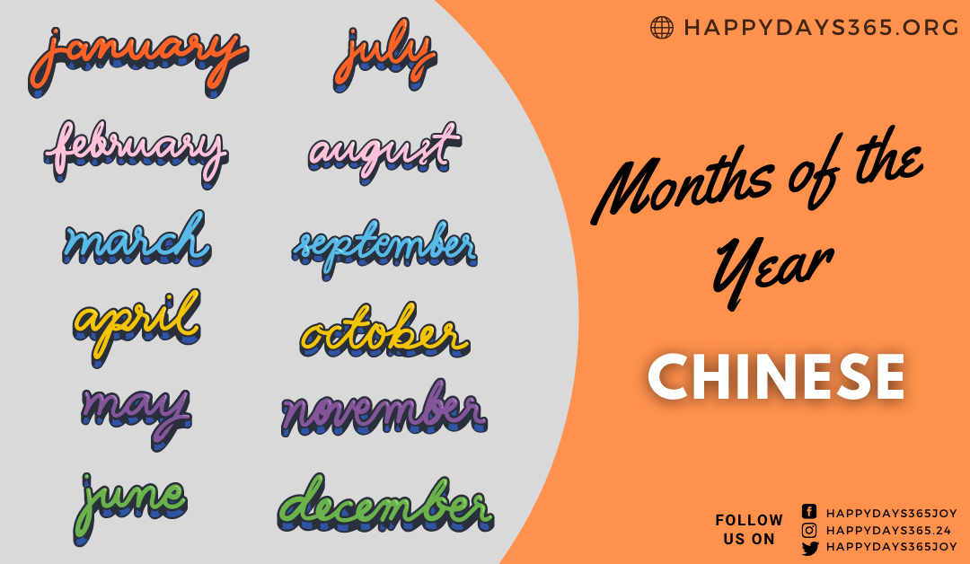 Months of the Year in Chinese