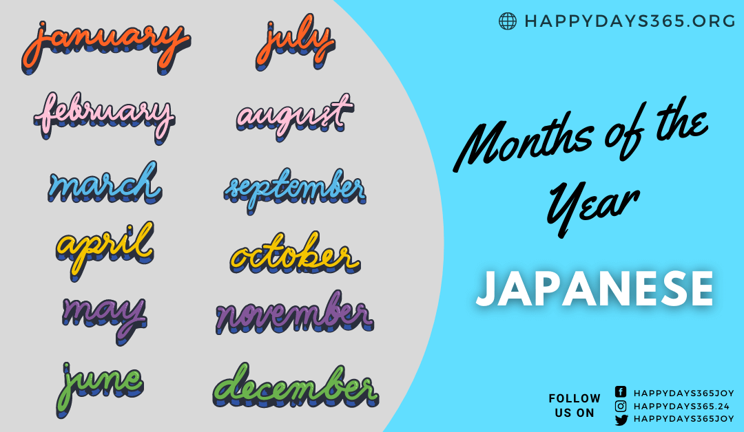 Months of the Year in Japanese