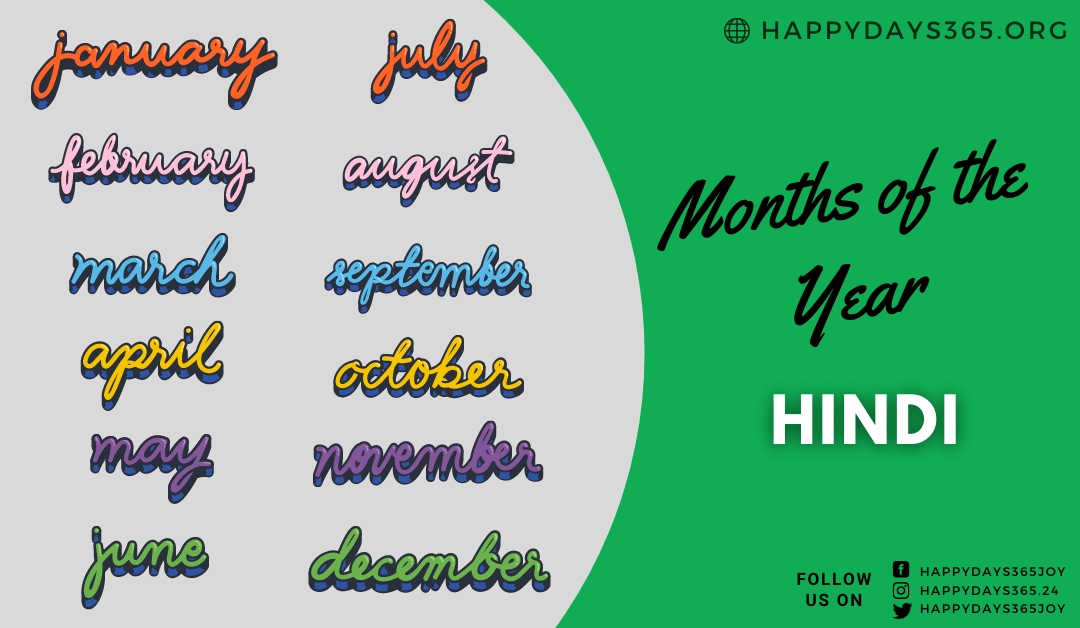 Months of the Year in Hindi