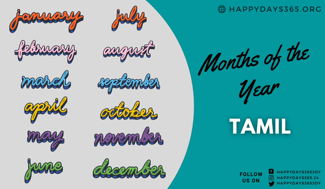 Months of the year in Tamil