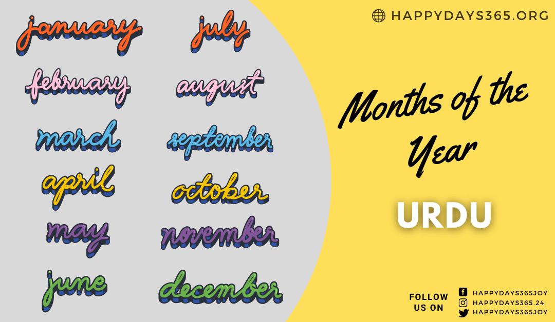 Months of the Year in Urdu
