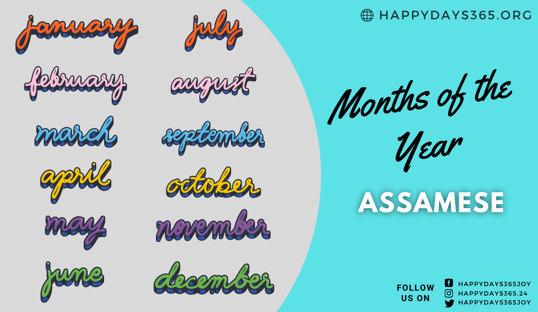 Months of the Year in Assamese