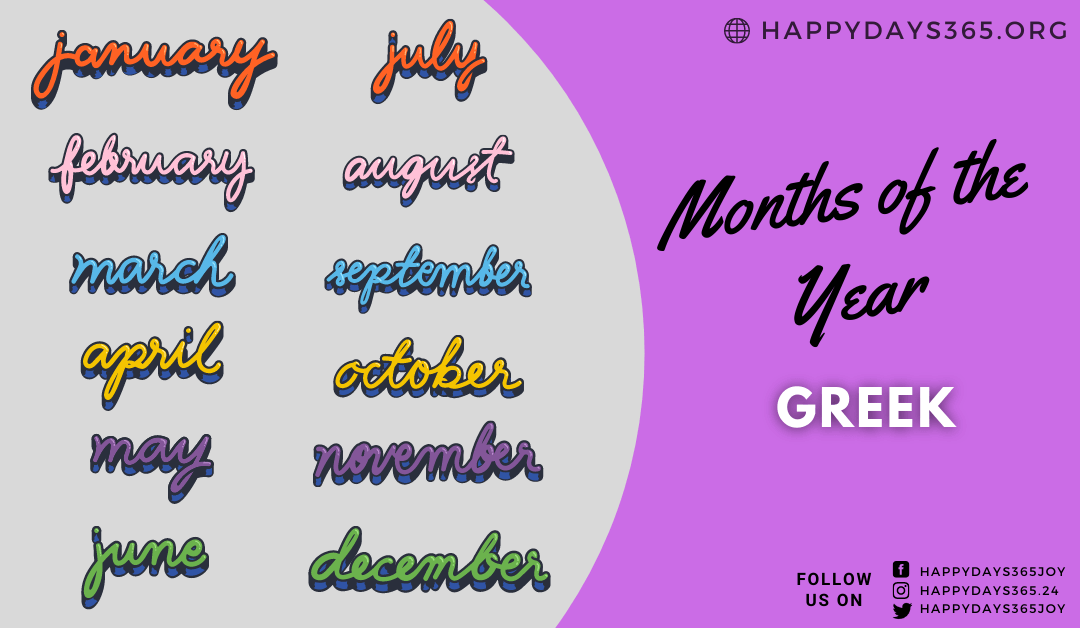 Months of the Year in Greek