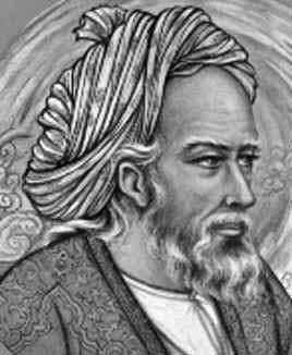 Omar Khayyam Image