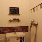 セリアで合計864円。古い賃貸トイレをDIYでブルックリン風に大変身!