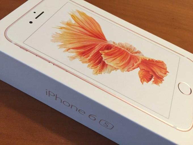 iPhone安く買う方法