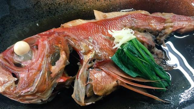 金目鯛姿煮定食