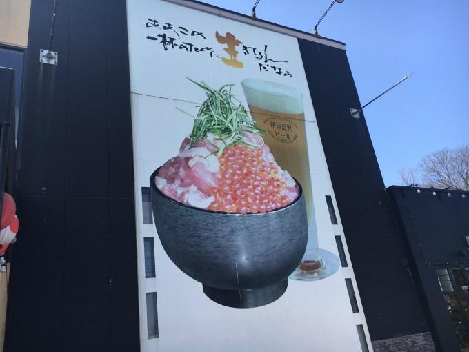 伊豆高原ビール口コミレポート