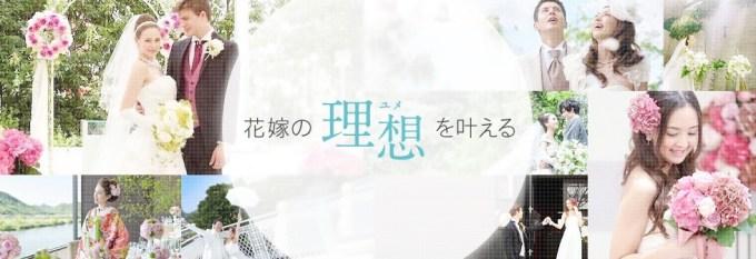 hanayume_risou