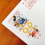 今年の年賀状印刷はネットプリントジャパンで決まり!宛名印刷も無料で楽チン準備