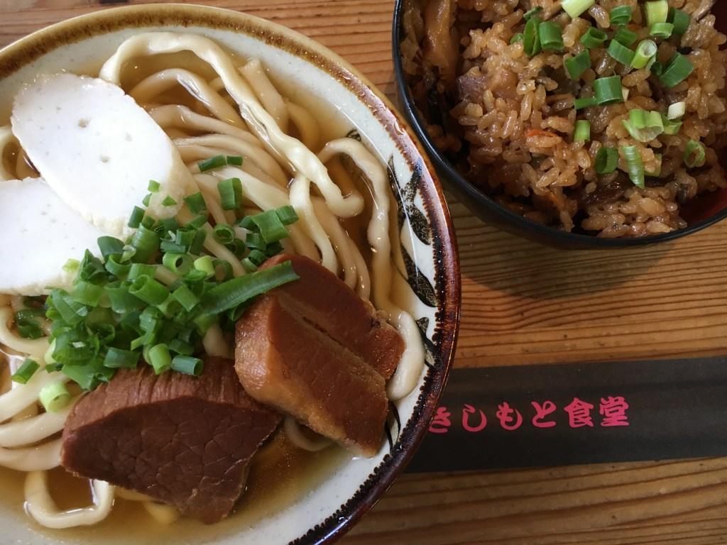 きしもと食堂沖縄そば&じゅーしー