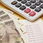 お金がないなら固定費を削れ!家計の出費を減らすための節約チェックリスト