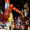 横浜中華街の占いは当たる!待ち時間なし&お手軽料金でベテラン占い師に見てもらった