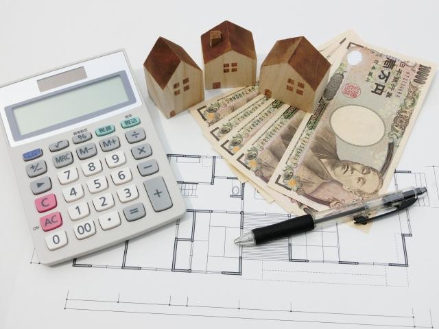 マイホームの予算