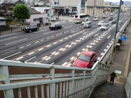 Japan aims to eliminate gasoline vehicles by mid-2030s, boost green growth