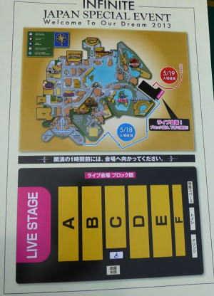 USJ特別ライブ会場の地図