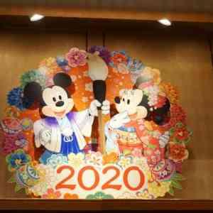 2020お正月ディズニーのロゴ