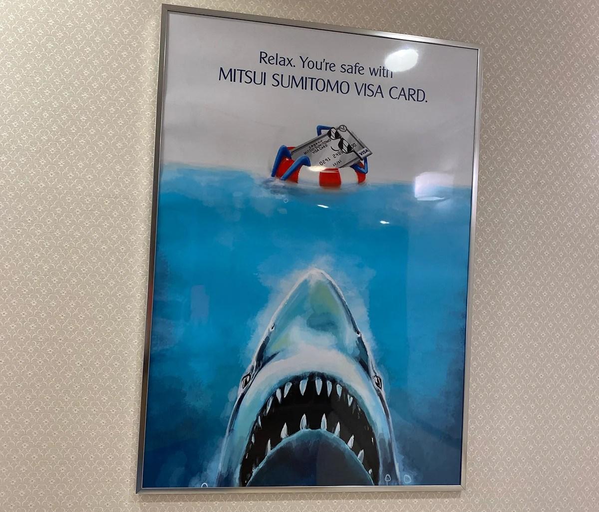 サメとVISAカード